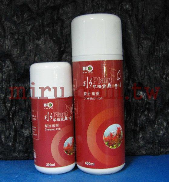 【西高地水族坊】百歐Bio 水草螯合鐵劑(400ml)