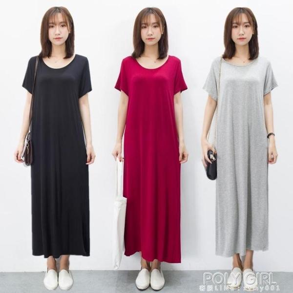 長洋裝 洋裝女夏中長款黑色短袖T恤長裙圓領莫代爾打底裙子顯瘦a字裙 夏季新品