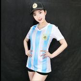 世足杯國家隊女足球服女生修身球衣足球寶貝德國阿根廷 童趣潮品