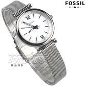 FOSSIL 羅馬風情 魅力女伶 米蘭帶 珍珠螺貝面盤 不銹鋼 女錶 防水手錶 ES4432
