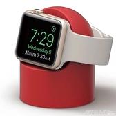 大錘 AppleWatch充電底座 蘋果手錶桌面支架收納創意新品推薦 格蘭小舖 全館5折起