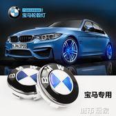 汽車改裝 寶馬輪轂個性改裝汽車輪胎中心BMW標志蓋 磁懸浮發光輪轂燈輪轂蓋 城市玩家