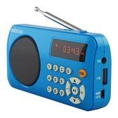 收音機 Rolton/樂廷 T3迷你小音響便攜式插卡U盤音箱調頻老人廣播收音機【快速出貨八折搶購】