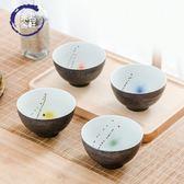 陶瓷餐具 吃飯碗陶瓷餐具日式釉下彩米飯碗小湯碗缺覺特色瓷碗 莎瓦迪卡