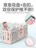 兒童游戲圍欄室內家用寶寶嬰兒安全防護欄柵欄爬行墊學步游樂場『CR水晶鞋坊』igo