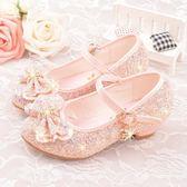 (雙12購物節)兒童閃閃亮皮鞋學生鋼琴表演鞋女孩舞蹈鞋花童禮服白鞋女童公主鞋