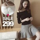 SISI【L6060】韓版甜美修身美型純...
