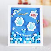 手足印泥  寶寶手足印泥手腳印手印相框嬰兒紀念品新生兒童滿月百天周歲禮物 『歐韓流行館』