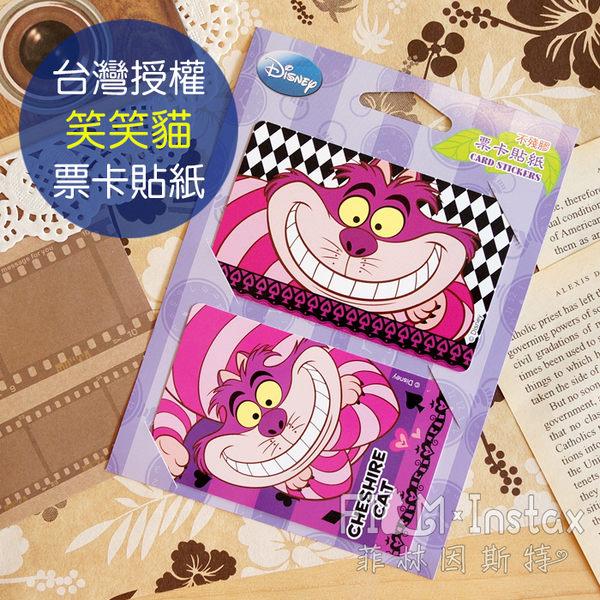 菲林因斯特《 愛麗絲 笑笑貓 票卡貼紙 》 台灣授權 Disney 迪士尼 愛麗絲夢遊仙境 悠遊卡貼