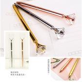 【大量現貨】女王的權杖〝鑽石造型筆〞 生日禮物 送男朋友 送女朋友 創意禮品【H00572】