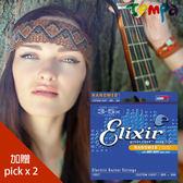 【Tempa】Elixir(Nanoweb)電吉他弦(09-46)12027加贈pick*2