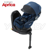 愛普力卡 Aprica Fladea grow ISOFIX All-around Safety Premium 平躺型安全座椅-沁星河
