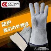 防咬手套 頸皮專業牛皮耐磨電焊工手套加長焊工焊接加厚耐高溫夏季勞保手套 名創家居