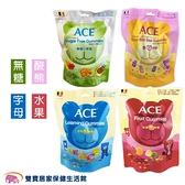 ACE 水果Q軟糖 量販包 240公克/袋 規格任選