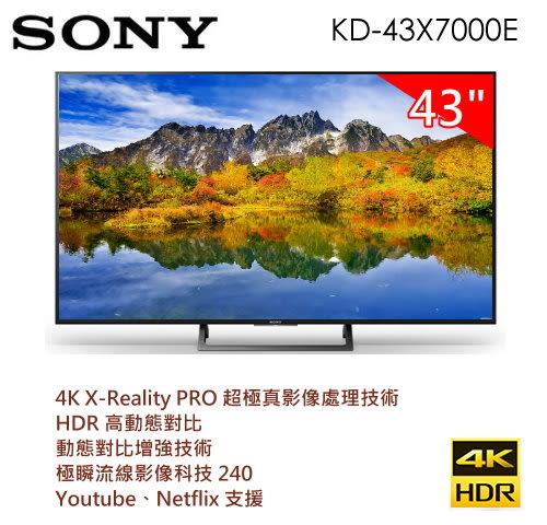 【佳麗寶】-(SONY)BRAVIA 4K液晶電視-X7000E 系列-43型【KD-43X7000E】