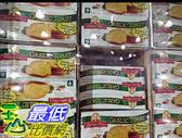 [COSCO代購] 需低溫配送無法超取 MAMMA BELLA GARLIC TOAST 蒜味麵包 376公克*3入 _C71978