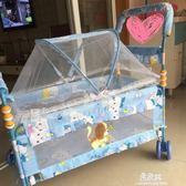 嬰兒床新款鐵小手推床寶寶睡籃多功能推車便攜bb歐式簡易小床蚊帳igo      易家樂