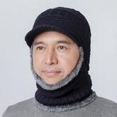 保暖帽 中老年人帽子男士冬天加絨連體毛線冬季騎車護耳保暖冬爸爸老頭帽【雙12購物節】
