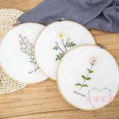 新品刺繡DIY手工布藝材料包小幅絲帶繡套件簡約現代立體刺繡