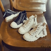 時尚英倫風男女童馬丁靴短靴寶寶皮單靴兒童靴子【時尚大衣櫥】