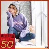 《AB5607》可愛字母燙印圓領落肩衛衣上衣 OrangeBear