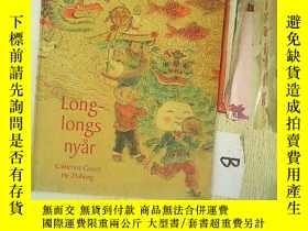 二手書博民逛書店Long罕見Longs nyar  長龍尼亞爾 (A03 )Y2