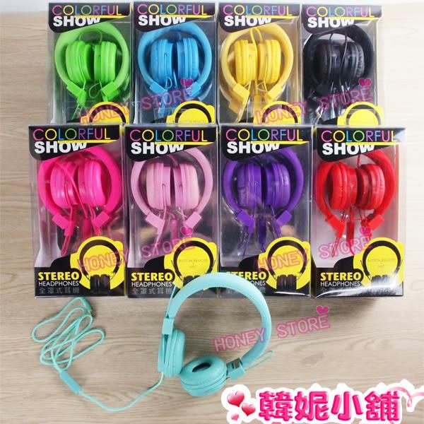 韓妮小舖 馬卡龍色 耳罩式線控耳機 全罩式耳機麥克風 頭戴式耳機 【SC0108】