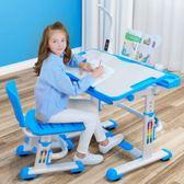 兒童學習桌可升降小學兒童書桌家用學習桌寫字桌課桌椅套裝XW(一件免運)