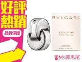 Bvlgari Omnia Crystalline 天之驕女 晶澈 白水晶 65ml◐香水綁馬尾◐