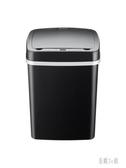 220v 創意智能感應垃圾桶家用客廳臥室廚房衛生間自動有蓋zzy5756『易購3c館』