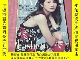 二手書博民逛書店HARPER S罕見BAZAAR HONG KONG Spring Fashion lssue MARCH 200