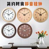 掛鐘客廳靜音復古時鐘臥室圓形數字仿木掛錶現代簡約igo