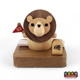 【收藏天地】祈願木飾品*獅子.勝∕送禮 擺飾 辦公室 療癒小物