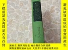 二手書博民逛書店罕見農機具(1960年日文版)Y395254 出版1960