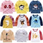 兒童長袖T恤兒童長袖t恤女童打底衫童裝男童上衣寶寶秋裝嬰兒衣服純棉小童潮 童趣屋