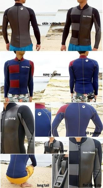 日本 HeleiWaho 拉鍊式 半身 防寒衣 潛水衣2mm 衝浪衣禦寒保暖 溯溪 泛舟SUP現貨 XXL號