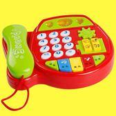 音樂電話機寶寶0-1-3歲小孩益智手機男女孩6-12個月igo 時尚潮流