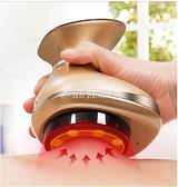 揉腹刮痧儀器電動吸痧機家用拔罐淋巴經絡疏通瘦身刷通用按摩神器 快速出貨