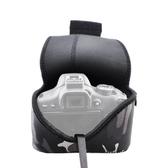 相機包 JJC索尼微單A7 II A7R III A7S A7RII相機內膽包 RX10 M2/3/4 II/III/IV保護套 尼康Z6 Z7 解憂