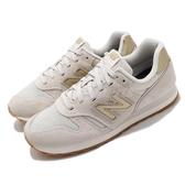 New Balance 休閒鞋 NB 373 米白 金 女鞋 麂皮 復古慢跑鞋 運動鞋 【ACS】 WL373FC2B