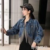 秋季套裝女設計感流蘇長袖牛仔短款外套開叉吊帶連衣裙兩件套