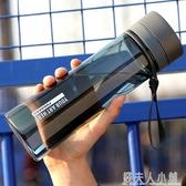 富光塑料水杯子學生太空杯男運動便攜茶杯防摔水瓶戶外大容量水壺「錢夫人小鋪」