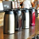 保溫壺304不銹鋼內膽保溫瓶家用保溫壺大容量暖壺暖瓶咖啡壺    艾維朵