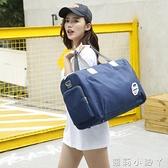 韓版旅行袋大容量斜挎旅行袋男手提商務出差短途旅游包簡約行李包 蘿莉小腳丫