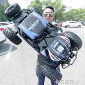 大號遙控汽車越野車四驅充電動耐摔高速攀爬大腳車男孩子兒童玩具 卡布奇諾HM