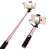 自拍桿蘋果7拍照神器oppo自牌架藍牙手機6三腳架華為vivo器 居享優品