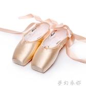 足尖鞋女舞蹈兒童綁帶女童初學者練功甜美復古專業日常成人芭蕾舞夢幻