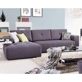 【森可家居】米蘭經典L型布沙發(面左) 8JX483-3 北歐風 美式休閒 布套可拆洗 出清折扣