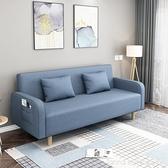 北歐布藝沙發簡約小戶型三人沙發經濟型沙發床可拆洗客廳組合沙發 Lanna YTL