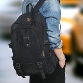 男雙肩包 大容量耐磨男士雙肩包 休閑旅行出門帆布背包學生書包【快速出貨】
